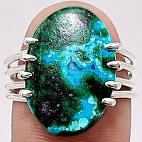 Серебряный перстень  с азуромалахитом , размер 18,5 от студии  LadyStyle.Biz, фото 1