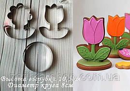 Набор вырубок для пряника и печенья тюльпан, ромашка на подставке