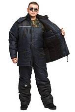 Зимний  утепленный костюм для охоты и рыбалки ТАСЛАН (-40)синий. Размер 56-58, фото 3