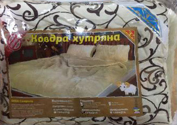 Одеяло Меховое открытое Cotton 150*210 ARDA Company