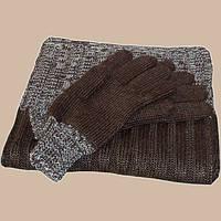 Вязаный шарф  - петля и вязаные перчатки комбинированной расцветки