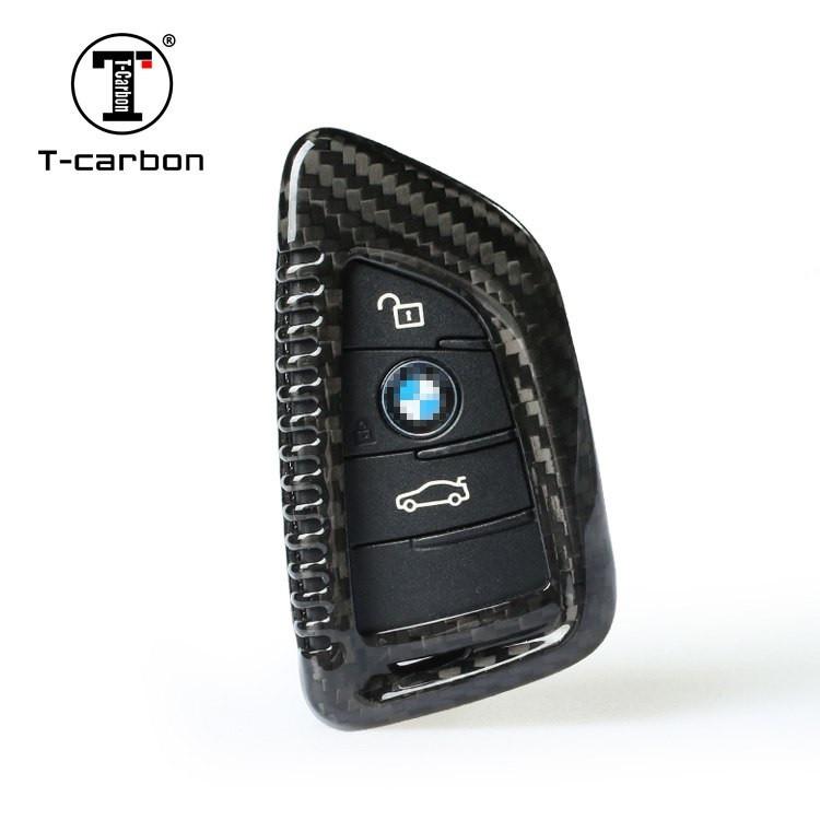 Карбоновый чехол для ключа BMW 1,2,3,4,5,6,7,8,I3,I8,m1,m2,m3,m4,m5, m6,x1,x2,x3,x4,x5,x6,Z4,F10,15,20,30,48