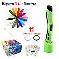"""Набор """"Sunlu SL-300 DeLuxe"""" с зеленой 3D ручкой"""