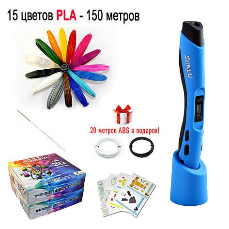 """Набор """"Sunlu SL-300 DeLuxe"""" с синей 3D ручкой, фото 2"""