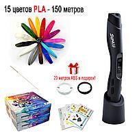 """Набор """"Sunlu SL-300 DeLuxe"""" с черной 3D ручкой"""