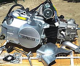 Двигатель Альфа-107см3 52,4мм механика оригинал ТММР, фото 3
