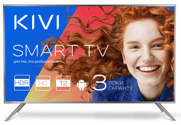 Телевизор Kivi 24HR50GU+Бесплатная доставка!!!