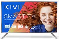 Телевизор Kivi 24HR50GU+Бесплатная доставка!!!, фото 1