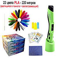 """Набор """"Sunlu SL-300 VIP"""" с зеленой 3D ручкой"""