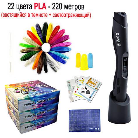 """Набор """"Sunlu SL-300 VIP"""" с черной 3D ручкой, фото 2"""