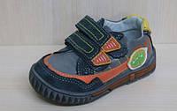 Детские ботинки на мальчика, демисезонная обувь, детские закрытые туфли спорт Tom.m р. 22