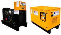 Дизельный генератор KJ Power 5KJT12