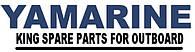 Лодочные моторы Yamarine