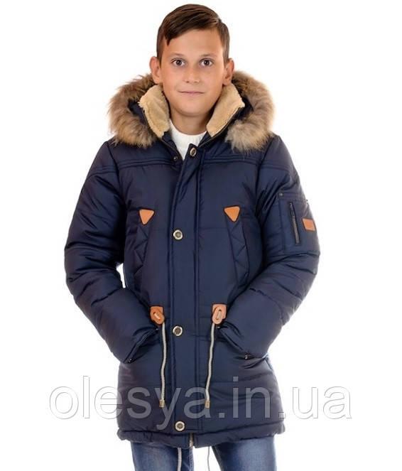 Теплая зимняя куртка парка на мальчика подростка Стас размер 36
