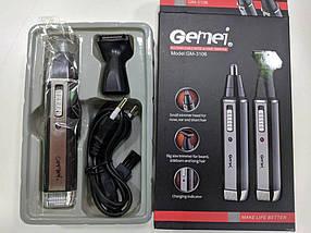 Триммер Gemei GM 3106, фото 2