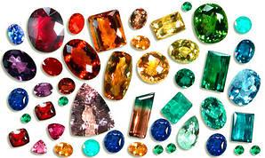 Драгоценные камни .