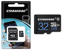 Карта памяти MicroSD 32GB Class 10 Тайвань+подарок SD адаптер