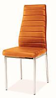 Купить стул в интернет-магазине Signal H-261
