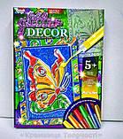 Витражная раскраска 'Glitter decor' Бабочка (GD-01-04), фото 2