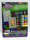Витражная раскраска 'Glitter decor' Бабочка (GD-01-04), фото 6