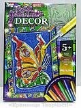 Витражная раскраска 'Glitter decor' Бабочка (GD-01-04), фото 7