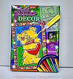 Витражная раскраска 'Glitter decor' Мишка (GD-01-05), фото 2