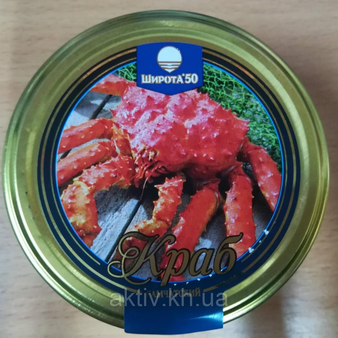 Мясо краба камчатского 220 гр стекло. Широта 50
