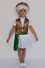 Костюм «Гриб Опёнок (девочка)» 4 предмета (95-120 см)