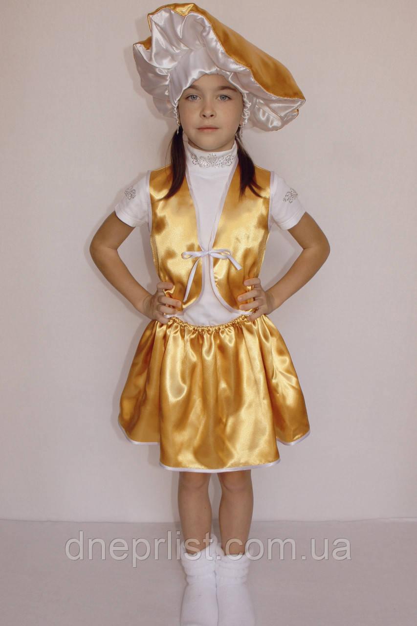 Костюм «Гриб Лисичка (девочка)» 3 предмета (95-120 см)