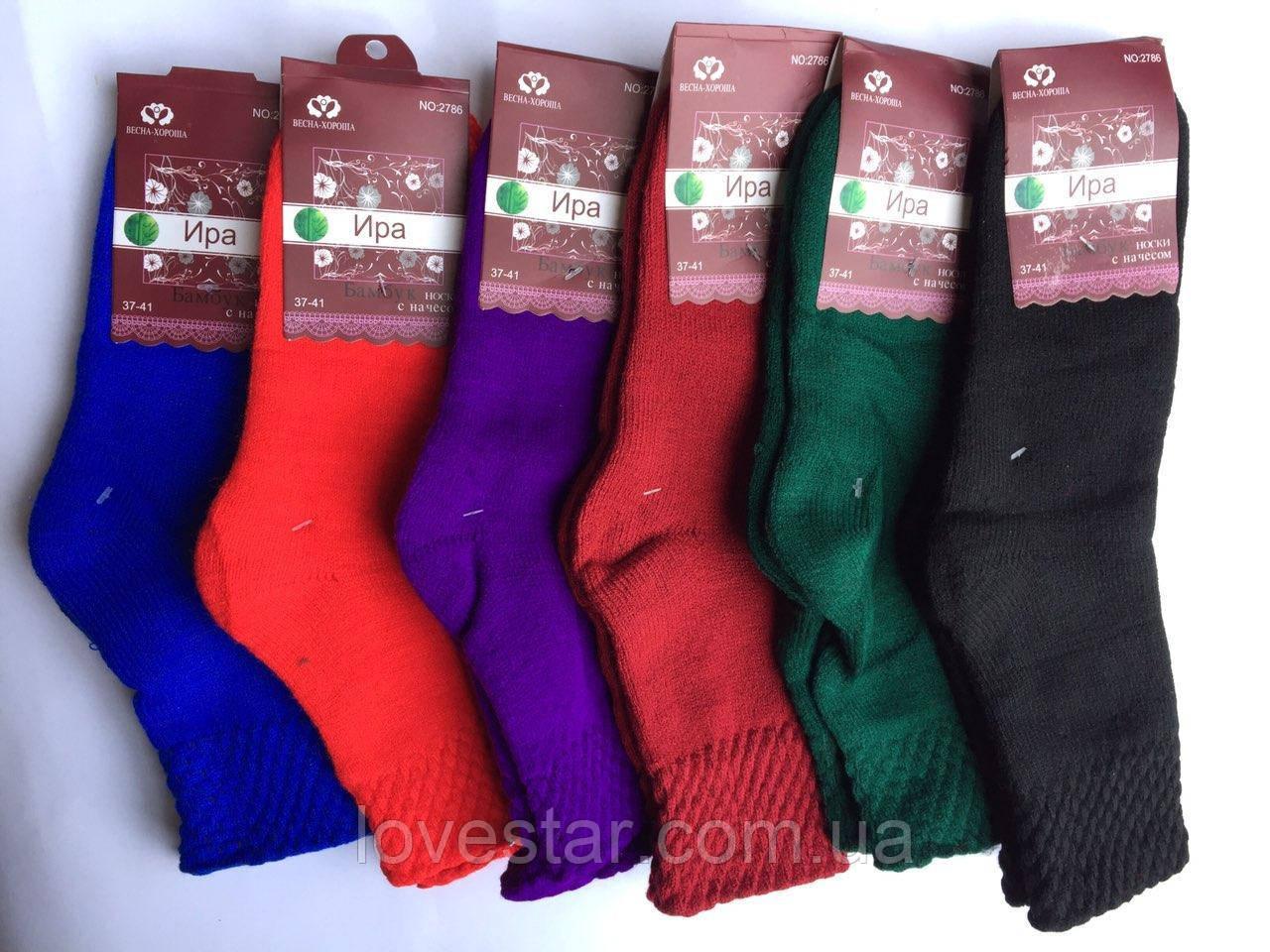Женские махровые носки Ира с начесом Р.р 37-41