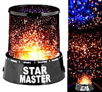 Ночник Проектор Звездного Неба Star Master на Батарейках