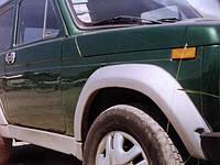Обвес ВАЗ 2121 (арки, пороги)