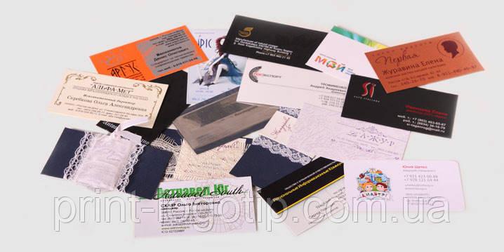 Печать флаеров и приглашений, разработка макета, фото 1
