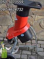 Веткоизмельчитель для сада электрический б/у. Мощность - 1400Вт