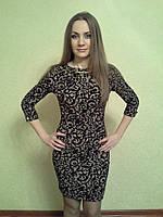 Женское красивое платье, фото 1