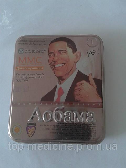 Китайский препарат Аобама- потенция супер! купить с инструкцией на русском!