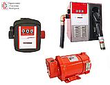 MINI MSGM-50080, 220 В - Мобільний заправний блок для заправки бензином або дт, фото 2