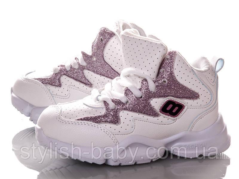 Осенняя коллекция детских кроссовок. Детская спортивная обувь бренда Waldem для девочек (рр. с 25 по 30)