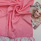 """Турецкий однотонный кашемировый шарф """"Адель"""" (розовый), фото 2"""