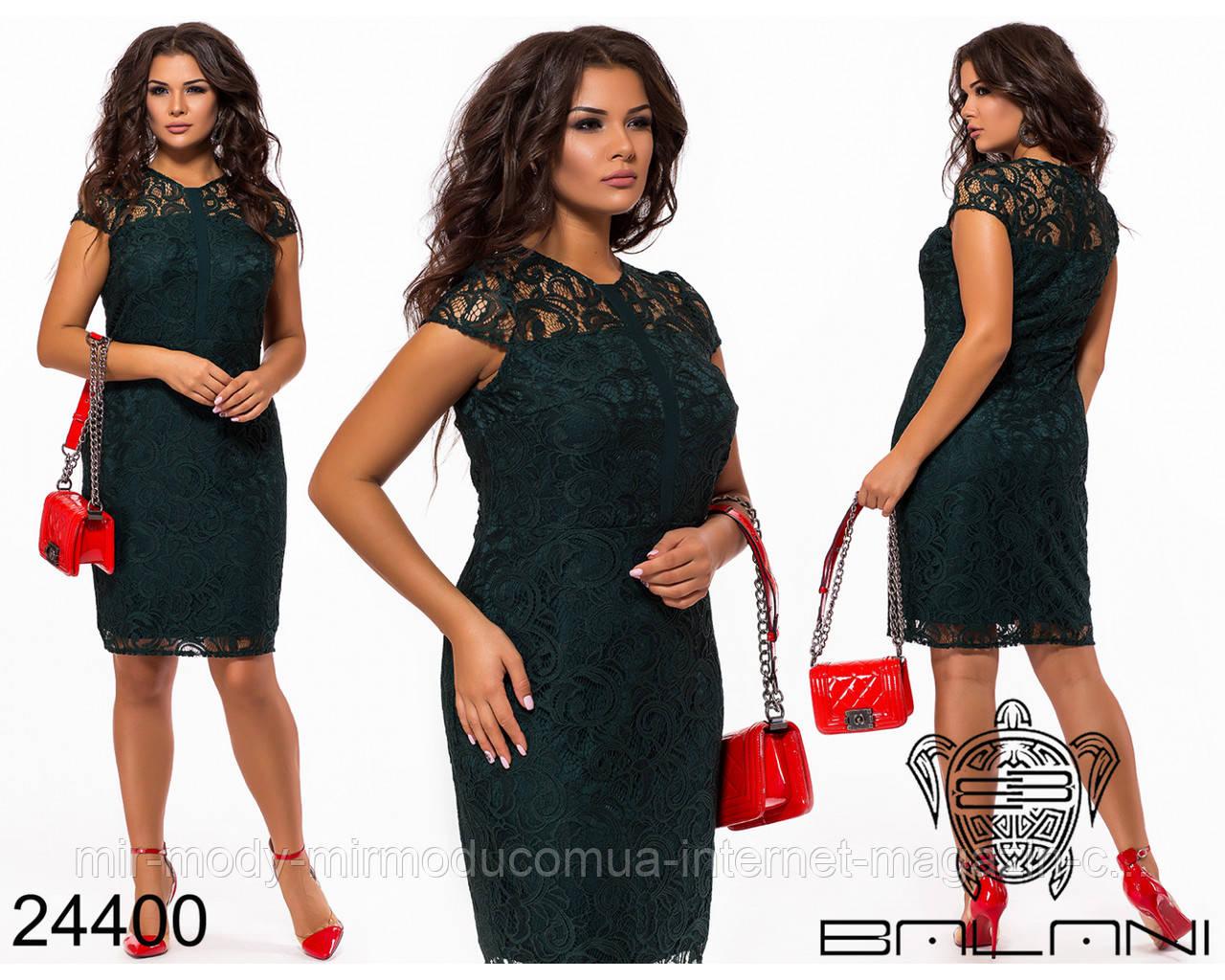 Платье - 24400 с 48 по 54  размер (бн)