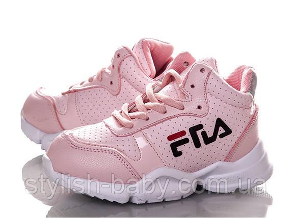 Осенняя коллекция детских кроссовок. Детская спортивная обувь бренда Waldem для девочек (рр. с 25 по 30), фото 2