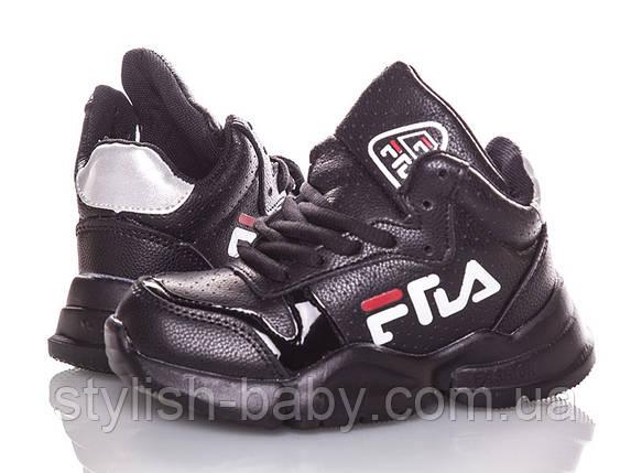 Осенняя коллекция детских кроссовок. Детская спортивная обувь бренда Waldem для мальчиков (рр. с 25 по 30), фото 2