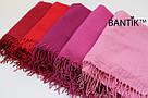 """Турецкий однотонный кашемировый шарф """"Адель"""" (фуксия), фото 4"""