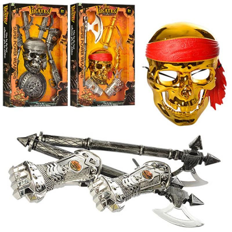 Набор пирата - детский игровой набор пирата, маска, оружие, доспехи, 1682-3-6-7