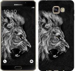 "Чехол на Samsung Galaxy A9 Pro Лев ""1080c-724-328"""