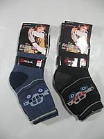Носки  махровые для мальчиков, размеры  23/26(5) арт. 2165, фото 1