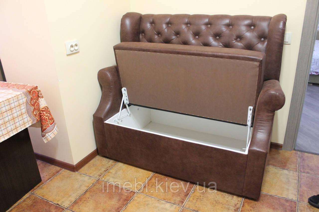 Маленький диванчик в кухню (Коричневый)