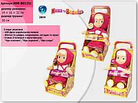 Кукла Маша ММ-8012 УКР. чип на 100 фраз+3 песни