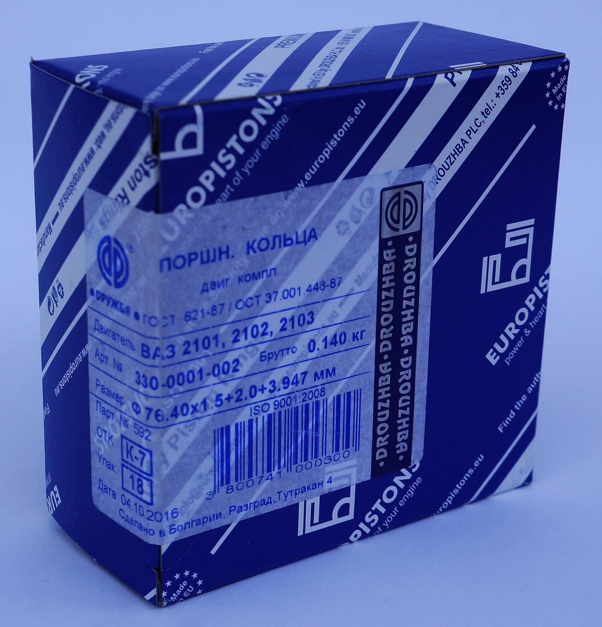 Поршневі кільця 76.4  ВАЗ 2101 Дружба DR 330-0001-002