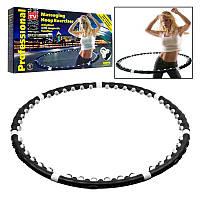 Обруч Hula Hoop - обруч для похудения Хула Хуп